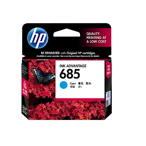 HP 685 Cyan Ink Cartridge (CZ122AA)
