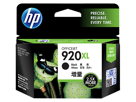 HP 920XL Black Ink Cartridge (CD975AA)